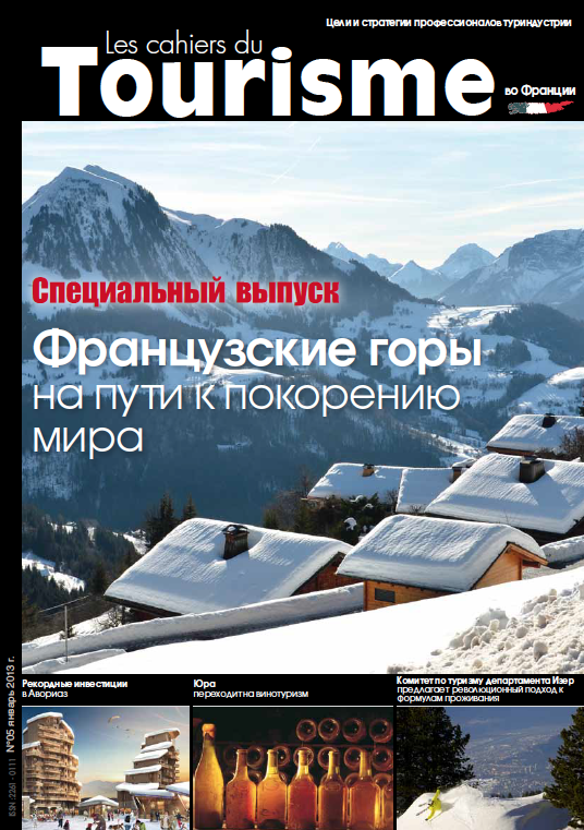 Translation of the magazine les cahiers du tourisme