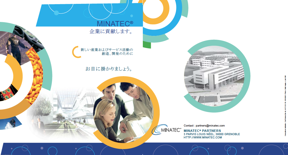 CEA scientific translation – French to Japanese translation
